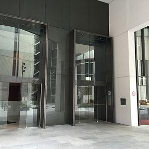 The Mark (Sydney) - Main entrance