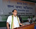 The Minister of State for Information and Broadcasting, Shri Chowdhury Mohan Jatua addressing at the Bharat Nirman Public Information Campaign, at Kakdwip block of South 24 Parganas, West Bengal on March 10, 2012.jpg