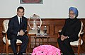 The Prime Minister, Dr. Manmohan Singh meeting the President of France, Mr. Nicolas Sarkozy, in New Delhi on December 05, 2010 (1).jpg