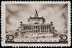 The Soviet Union 1937 CPA 550 stamp (Russian Army Theatre 50k).jpg