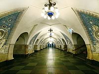 The Taganskaya Station Interior.jpg