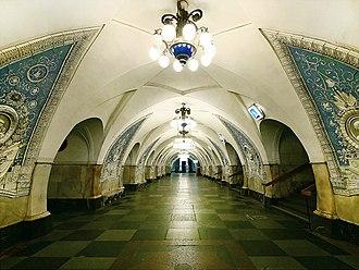 Taganskaya (Koltsevaya Line) - Image: The Taganskaya Station Interior