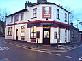 The White Swan Public House, St Mary Cray - geograph.org.uk - 752316.jpg