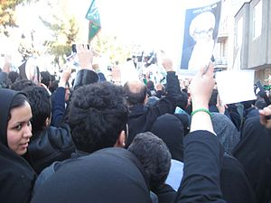 History of the Islamic Republic of Iran - Image: The funeral of Grand Ayatollah Hosein Ali Montazeri 2009 1