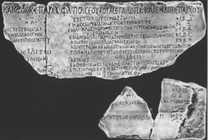 Praetorium - Segments of a sportulae inscribed in a stone tablet