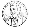 Theodoros Afentoulis.JPG