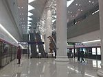 Tianhe International Airport Station (Metro) 02.jpg
