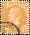 Timbru(1) Carol I, 1872.jpg