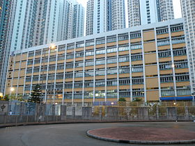 Tin Shui Wai Methodist College.JPG