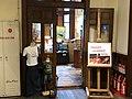 Tintin Shop entrace 2F Sakura building.jpg
