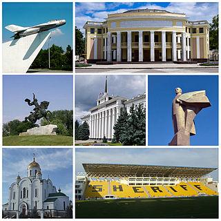 Тирасполь,  Stînga Nistrului, Молдова