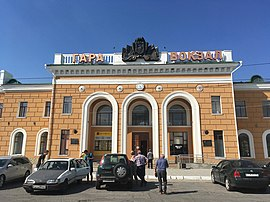 Tiraspol Train Station.jpg