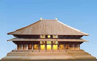 Tōdai-ji - The original main hall was much larger than its successor structure