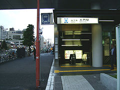 Toei-daimon-B01-entrance.jpg