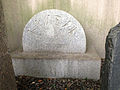 Tokino minoru tombstone.jpg