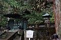Tokugawa Ieyasu mausoleum, Tosho-gu (3267615507).jpg
