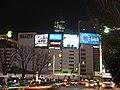 Tokyo Shinjuku Shinjuku-ekimae 2007 (380535414).jpg