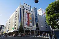Tokyu-Honten Bunkamura 201511.jpg