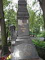 Tomb of Dostoevsky's family.jpg