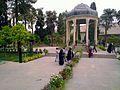 Tomb of Hafez مقبره حافظ در شیراز 08.jpg