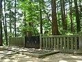 Tomb of a Prince-Tadayoshi.jpg