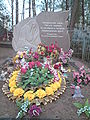 Tomb of children who were lost at Lychkovo railroad station.JPG