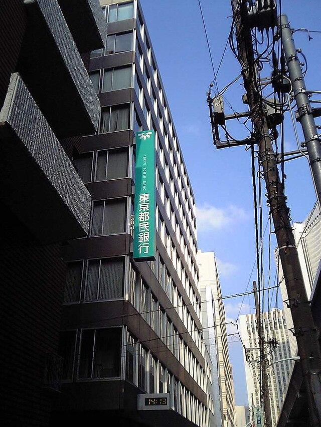 株式会社東京都民銀行 新宿支店の地図
