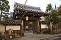 Tonanin Yoshino Nara01n4272.jpg