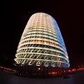 Torre del Agua (8263543719).jpg