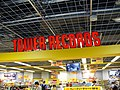 Tower Records @ Yodobashi Akiba (2006-09-30 04.24.36 by Dave Walker (ffg)).jpg
