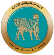 Trade Bank of Iraq.png
