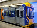 Train at Britomart 2004.jpg