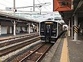 Train for Nogata Station at Orio Station 2.jpg