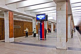 проситутка москва метро теплый стан