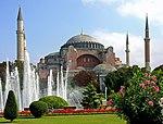 Turquie-3019 - Sainte-Sophie (2216460729) .jpg