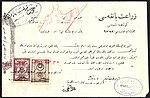 Turkey document with revenues Sul. 6186, 6200, 6207.jpg