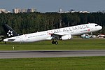 Turkish Airlines, TC-JRA, Airbus A321-231 (43587508695).jpg