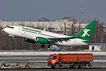 Turkmenistan Boeing 737-700 Dvurekov-2.jpg