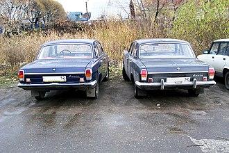 GAZ-24 - 1974 and 1978 Volgas - represent two generations of GAZ-24 Volga