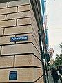 UBS Headquarters, Zurich (Ank Kumar, Infosys Limited) 17.jpg