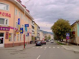 Rakhiv - Image: Ua Rakhiv Myra Straße am Hotel Europa