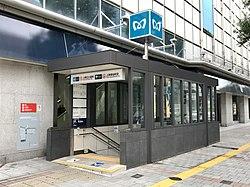 Ueno-Hirokoji-Station-ExitA2.jpg