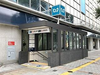 Ueno-hirokoji Station Metro station in Tokyo, Japan