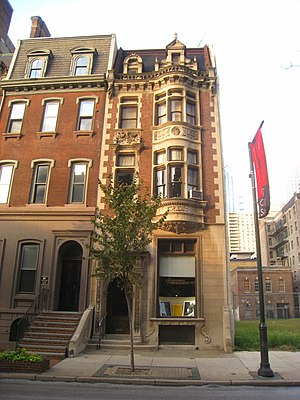 United Lodge of Theosophists - Image: United Lodge of Theosophists building, Philadelphia IMG 6640