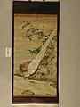 Unknown (Japanese) - Kakemono - 90.1S4935 - Detroit Institute of Arts.jpg