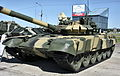 Upgraded T-72 03.jpg