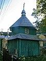 Ust-Putyla cerkva Paraskevy dzvin.jpg