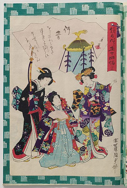 utagawa kunisada - image 6
