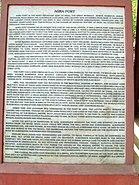 Uttar-Pradesh-Agra-Agra-Fort-inscription-Apr-2004-00