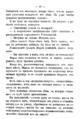 V.M. Doroshevich-Collection of Works. Volume IX. Court Essays-48.png
